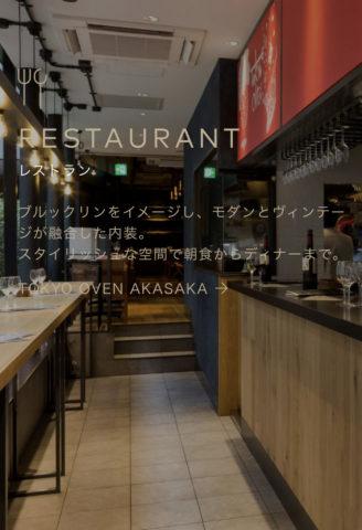 夜はこのレストランで。