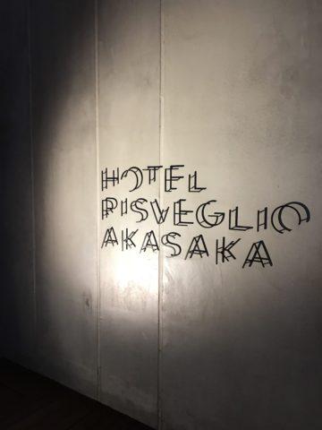 ホテル入り口壁サイン